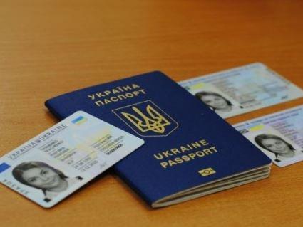 В Україні дорожчає виготовлення закордонного паспорта