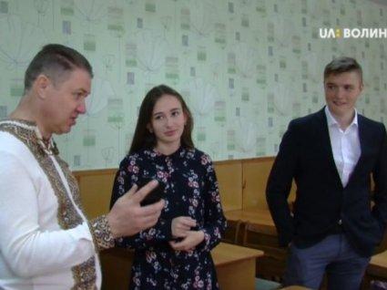 Відразу 15 волинських школярів набрали рекордні бали на ЗНО (відео)