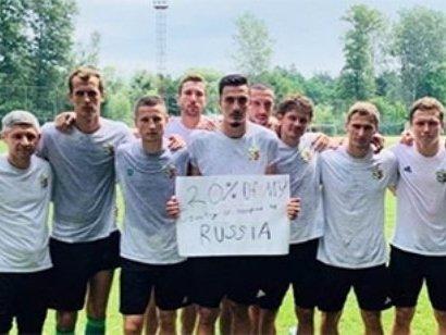 Українські футболісти сфотографувалися з плакатом про російську окупацію (фото)