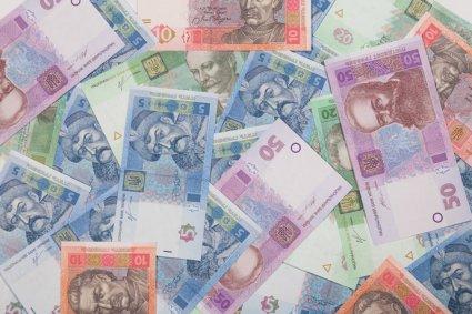 Офіційно: як виглядає купюра в 1000 гривень (фото)