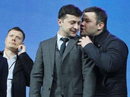 Зеленський звільнив Богдана і дав йому нову посаду