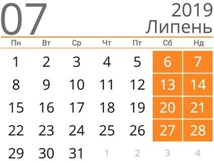 У липні на українців чекає максимальна кількість робочих днів