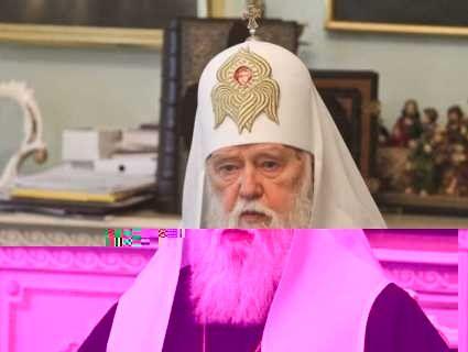Філарет впевнений, що Вселенський патріарх відкликає Томос у ПЦУ