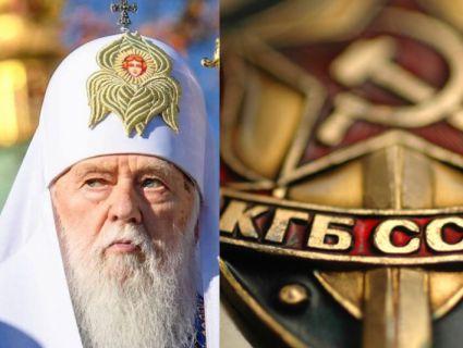 «Співпраця з КДБ – не гріх» – Філарет зробив сумнівну заяву