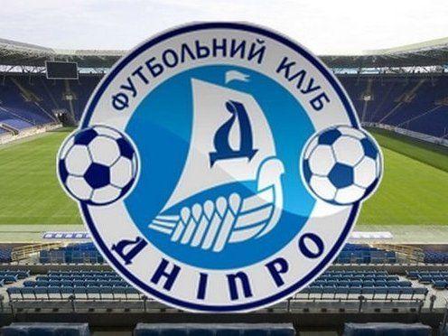 В Україні несподівано припинив існування легендарний футбольний клуб