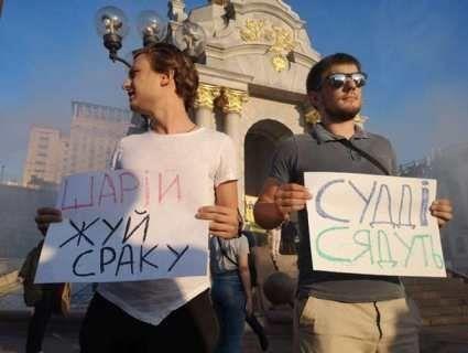 Шарій зібрався «нагнути» Україну після міні-Майдану, влаштованого проти нього
