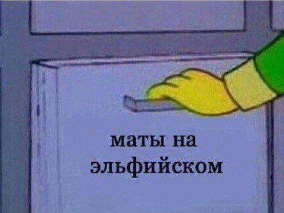 Дематюкація: українці публікують нові анекдоти про скандальний закон