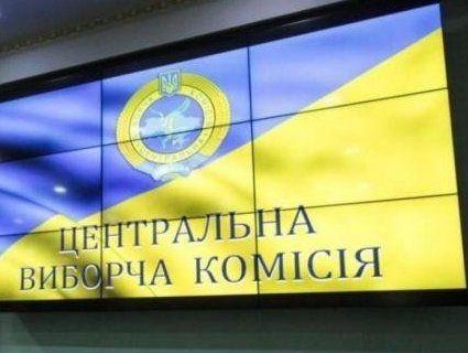 ЦВК зняла з виборів Клюєва і Шарія