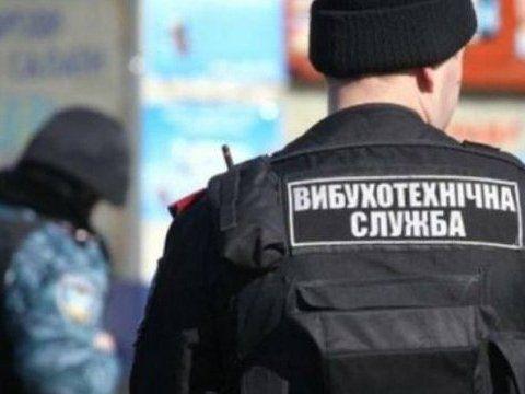 В Україні змінили процедуру реагування на замінування: що нового