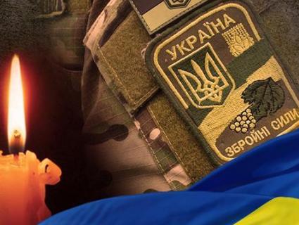 Бойовики гатили з мінометів і артилерії: загинув український військовий