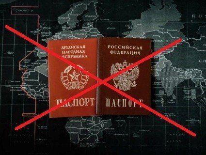 «Нащо Рашці пенсіонери?»: Росія відмовляє у паспортах жителям ОРДЛО, старшим за 45 років