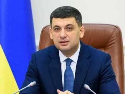 Хто може стати новим прем'єром в Україні – Разумков