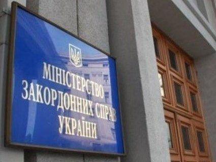 «Не можемо погодитися з однобічною і політизованою оцінкою», – заява МЗС щодо Волинської трагедії