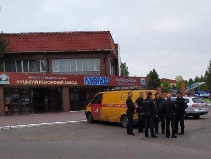 У Луцьку евакуювали працівників «Мотору»