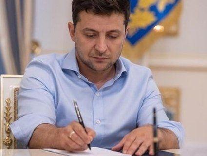 Президент змінив склад РНБО