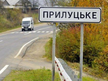 Село Прилуцьке приєднується до Луцька