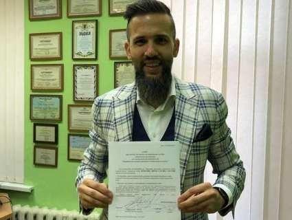 В Україні зареєстрували нову Державну митну службу