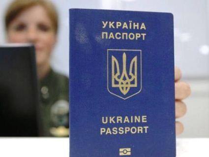 Зеленський роздасть «друге громадянство» етнічним українцям з інших країн