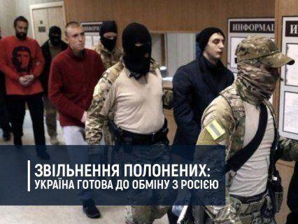 208 на 69: у Мінську домовилися про обмін полоненими