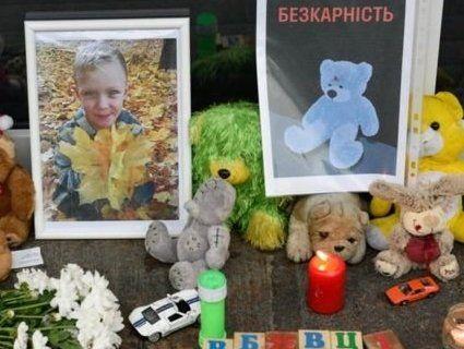 Убивство маленького Кирила: оголосили підозру 16-літньому підлітку