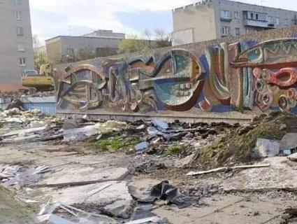 У Львові знесли унікальну мозаїку (фото)