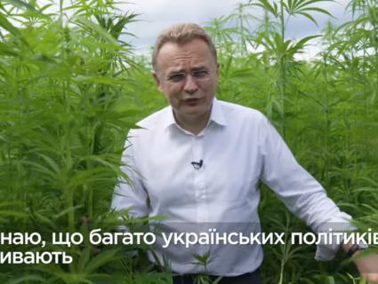 «Андрюхо, шо ти куриш?»: Садовий зняв дивний ролик на плантації конопель (відео)