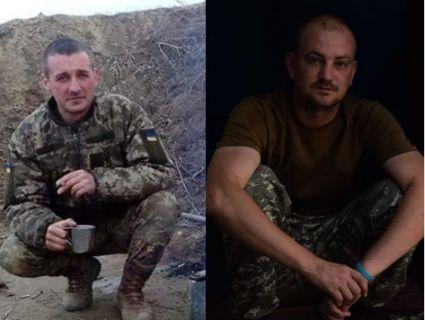 «Вмирав на руках у командира»: у 24-й ОМБР назвали імена загиблих бійців (фото)