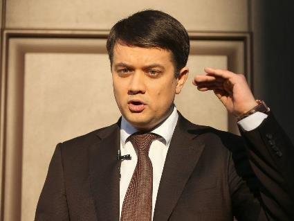 Разумков «милиться» у  спікери Верховної Ради