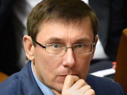 Не шукай мене: Луценко пішов у відпустку