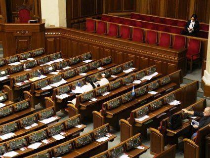 Разумков: нардепів-«прогульників» позбавлятимуть мандатів