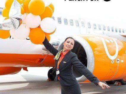 SkyUp запускає рейси по 500 гривень: вперше з'єднають Харків і Львів