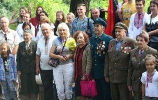 «Бандерштат» розпочався із зустрічі з ветеранами УПА