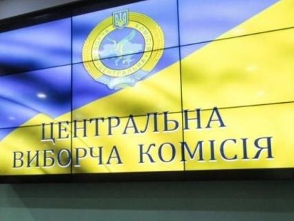Визнали обраним 31 народного депутата