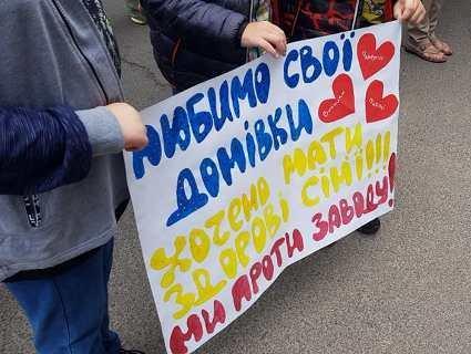 Львів'яни протестують проти будівництва цинкового заводу