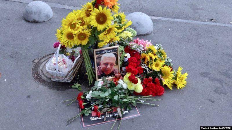 У Луценка «розгледіли» можливих убивць Павла Шеремета (відео)