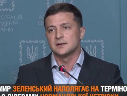 «Треба подивитися одне одному в очі»: Зеленський подзвонив до Путіна (відео)