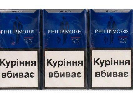 Українці у небезпеці – їх вбиває Philip Morris