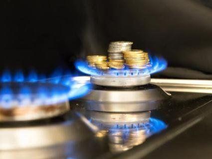 Які області в Україні найбільше платять за газ