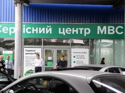 В Україні може зрости вартість іспиту на отримання посвідчення водія – МВС