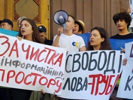 Діти Порошенка влаштували мітинг на його підтримку під стінами ДБР (відео)