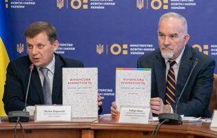 В Україні з 1 вересня школярам будуть викладати фінансову грамотність
