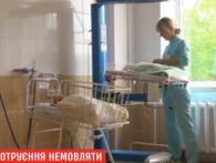 На Рівненщині нітратами з колодязної води отруїлося місячне немовля (відео)