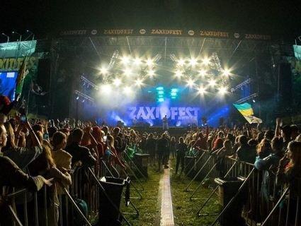 На Львівщині «замінували» один із наймасштабніших фестивалів України