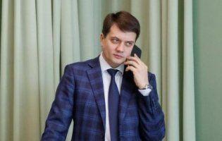 «Слугам народу» мало зарплати у 50 тисяч гривень