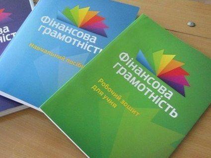 В українських школах з 1 вересня учні вивчатимуть новий предмет