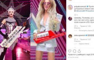 Полякова проти Бузової: українська «королева ночі» звинуватила росіянку в плагіаті