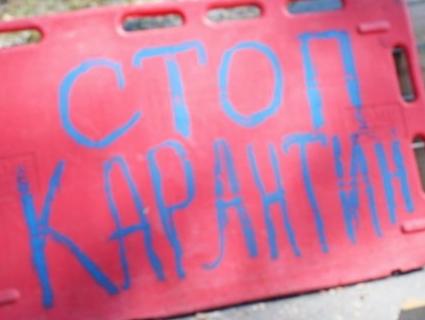 Через небезпечну хворобу на Львівщину стягнули Нацгвардію