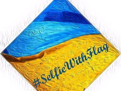 Заселфись з прапором: МЗС України запускає флешмоб