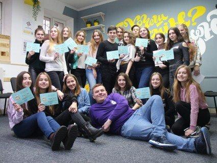 «Прокачай себе і своє місто!»: на проекті «Місія L» у Луцьку виховують лідерів