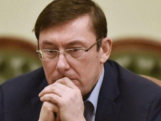 Стало відомо, що робитиме Луценко після відставки (відео)